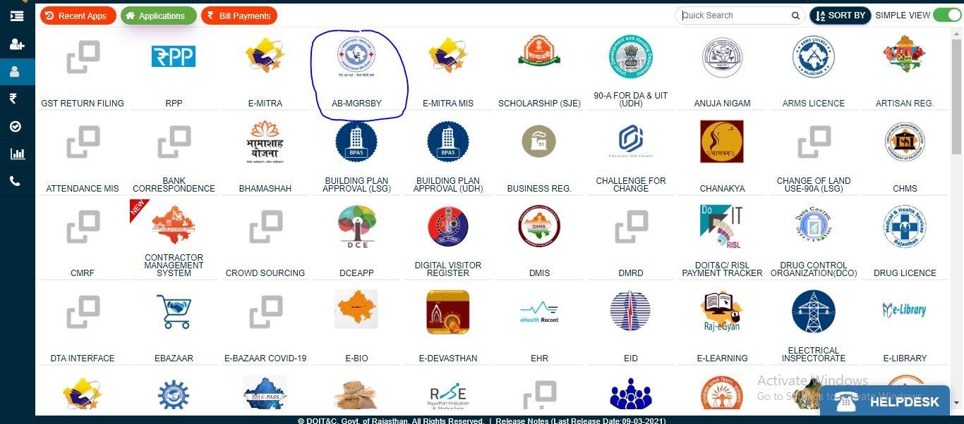 How to Register under Mukhyamantri Chiranjeevi Swasthya Bima Yojana in Rajasthan 2